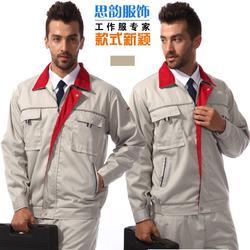 思韵服饰(图)、福州工作服定做、福州工作服图片