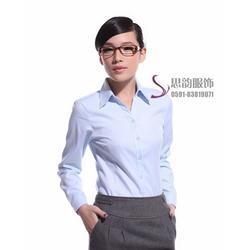 思韵服饰(图)、福州工作服公司、福州工作服图片