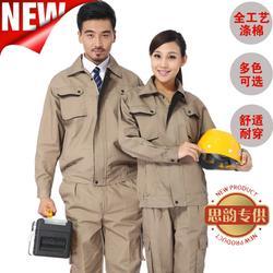 福州职业装订做、思韵服饰、福州职业装图片
