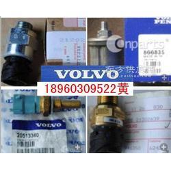 N沃尔沃TAD1641GE机油压力传感器21302639图片