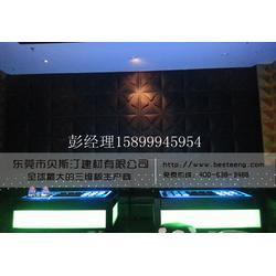 贝斯汀建材,【室内三维立体背景】,三维板立体背景图片