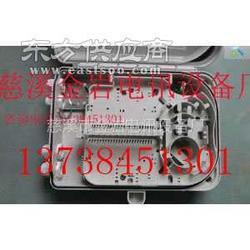 24芯分纤箱移动全国指定生产厂家16芯插片式分纤箱图片