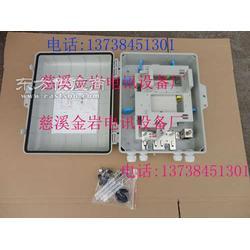 16芯分纤箱厂家促销活动中16芯插片式分纤箱图片