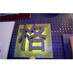 led灯箱招牌制作、海洋广告装饰(在线咨询)、兴国县招牌制作图片