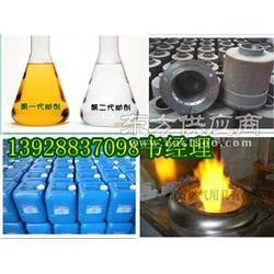 独家配方生物醇油助燃剂醇油乳化剂提高热值图片