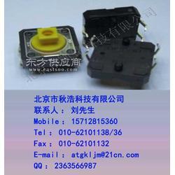 全球最低价欧姆龙轻触开关B3F-4055图片
