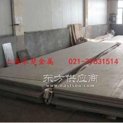 禾楚供應S30103不銹鋼板材圖片