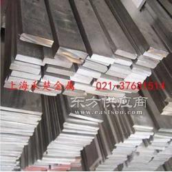 禾楚供应SUSXM27不锈钢板块图片