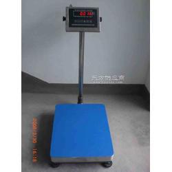 TCS300公斤电子秤 工业用电子秤高精度图片