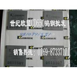 HRA 89.7-90.7钨钢板图片