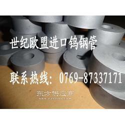 WF25台湾春保钨钢板图片