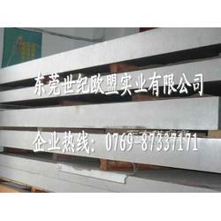 6061薄板 6061铝板铝棒图片