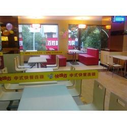 湖北快餐桌|河姆渡卡座快餐桌椅量大|快餐桌椅组合图片