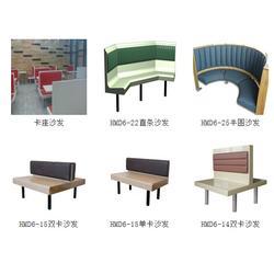 河姆渡吧凳生产厂-制作卡座沙发多少钱-福建卡座沙发图片