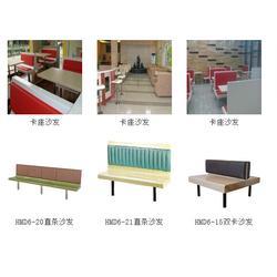 卡座沙发|河姆渡双排卡座沙发厂|江西卡座沙发图片