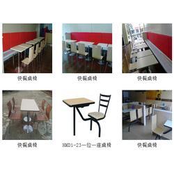 河姆渡快餐桌椅招标,定制快餐桌椅电话,福建快餐桌椅图片