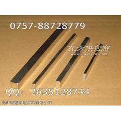 眼镜盒磁铁、单面磁、铝镍钴、喇叭磁铁、磁铁球图片