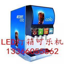 可口可乐冷饮机-可口可乐冷饮机多少钱图片