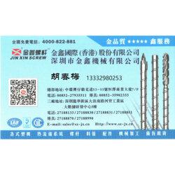德润立式注塑机螺杆,华嵘注塑机螺杆机筒图片