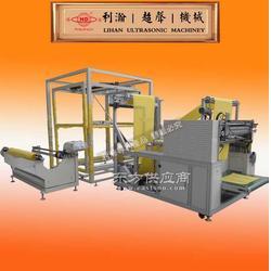 有价格优势的超声波手挽袋焊接机无纺布焊接机整厂设图片