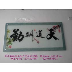 宣纸壁画印刷机 UV平板打印机图片
