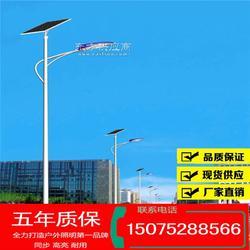保定新农村一体化太阳能路灯 6米30瓦节能一体化 供应小区照明太阳能路灯图片