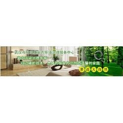 环保咨询、武汉环保咨询服务、武昌环保咨询公司图片