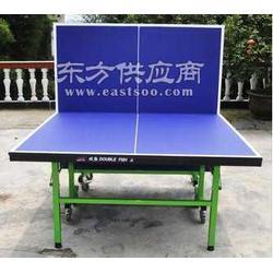 一张乒乓球台最低价是多少_乒乓球台出厂价图片
