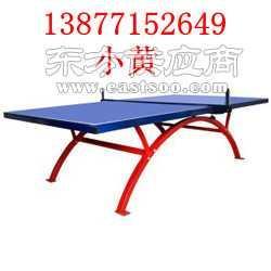 厂家专业生产户外乒乓球台图片