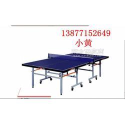 家用室外乒乓球台厂家-家用乒乓球台厂家图片