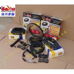 呼伦贝尔锐志、广州赛驱代理AP刹车、锐志更换刹车皮图片