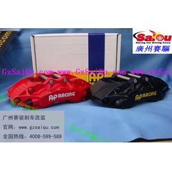 (吴江霸道)霸道AP9040刹车-广州赛驱刹车专卖店图片