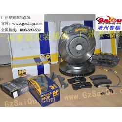 临沂AP5060_AP5060大六卡钳_广州赛驱改装图片