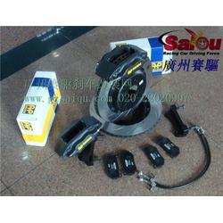 铁岭AP7600-广州赛驱改装-AP7600刹车鲍鱼图片