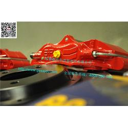 雷克萨斯刹车改装配件、广州赛驱改装、营口雷克萨斯图片