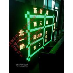如何选择LED发光道路交通指示牌图片