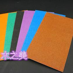 EVA防滑垫工厂、木之美实业、砂纸防滑贴、EVA防滑垫图片
