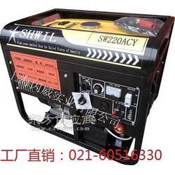 220A柴油发电电焊机 微型发电电焊机图片