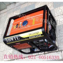 250A汽油发电电焊机 发电电焊机分解图图片