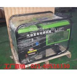 SW300AQY发电电焊机图片