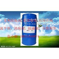 玩具漆抗油剂PVC抗油剂搪胶漆抗油剂图片