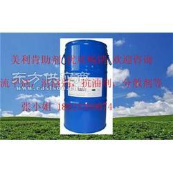 UV涂料防结皮剂木器漆防结皮剂PU光油防结皮剂图片