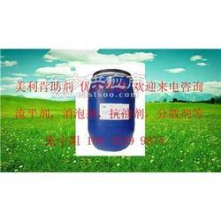 防腐导电剂装饰涂料导电剂工业漆导电剂图片