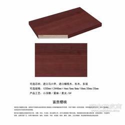 高品质细木工板图片