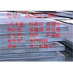 安钢产1218008000的35碳结板数量有限图片