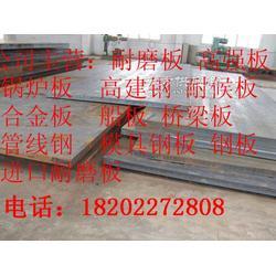 电站用38mm厚的35锰板招商图片