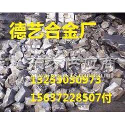 厂家出售硅锰合金最新出厂市场行情报价图片