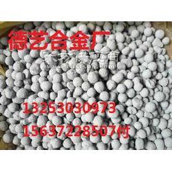 德艺合金厂家出售硅钙硅铝钡钙硅锰球等复合脱氧剂图片