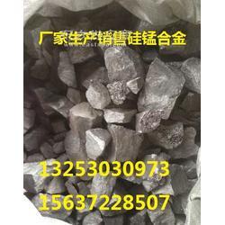 德艺合金厂供应硅锰 6517和6014图片