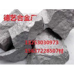 厂家出售现货硅锰合金最新出厂市场行情报价图片